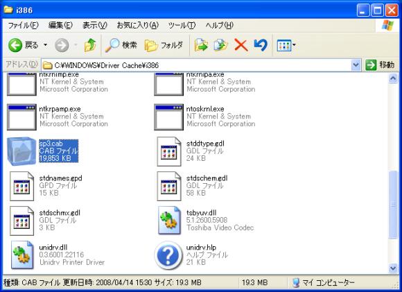 XP_mode