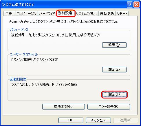 XP_mode2