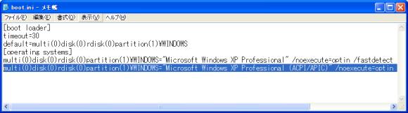 XP_mode4