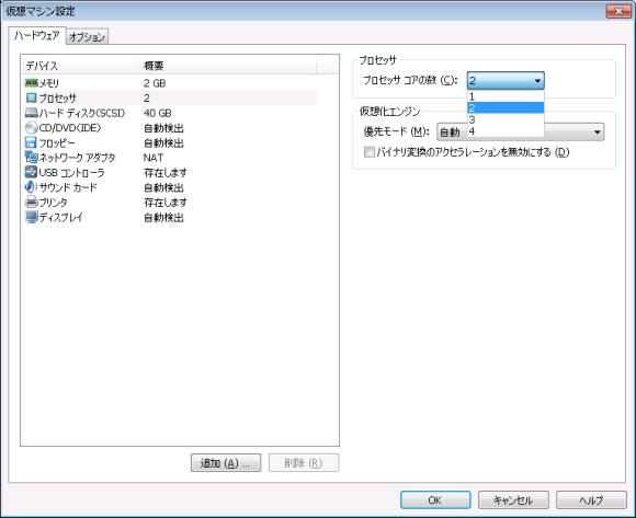 XP_mode5