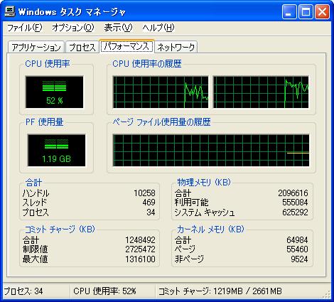 XP_mode6