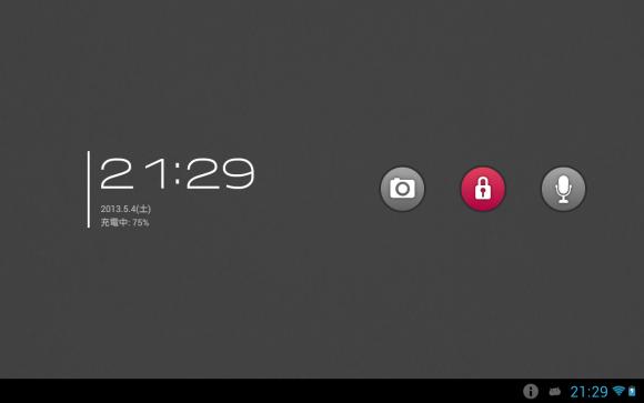device-2013-05-04-213305