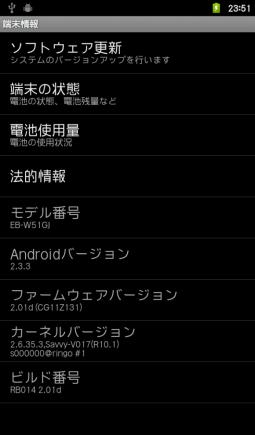 device-2013-05-04-235110