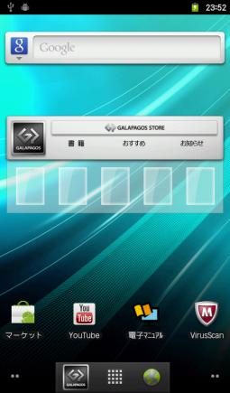 device-2013-05-04-235216
