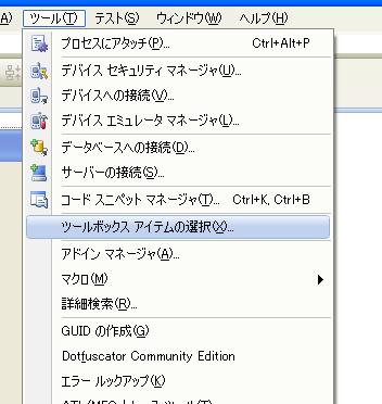 toolBox_select