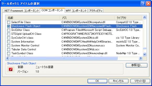 toolBox_select2