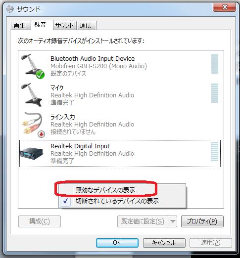 sound_off