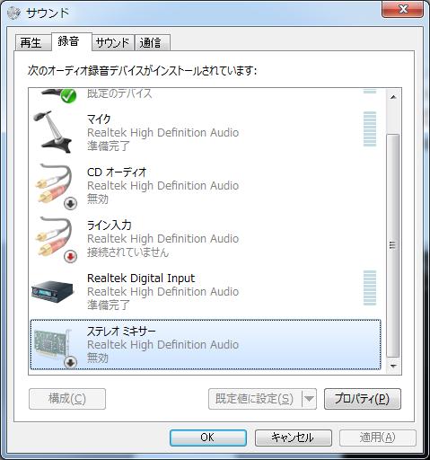 sound_select