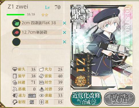 Z1_zwei