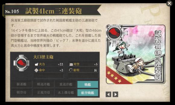 shisei41cm3rensouhou