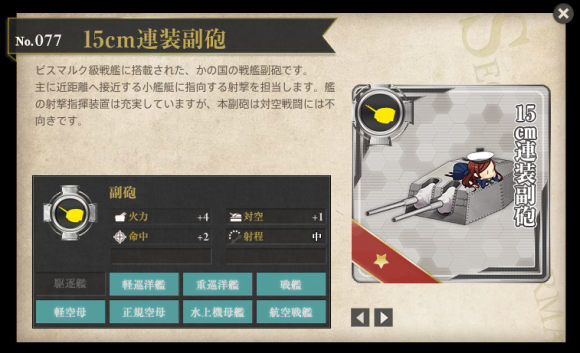 15cmRensoufukuhou