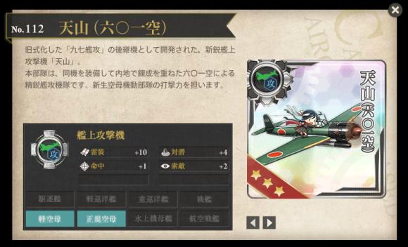 tenzan_601