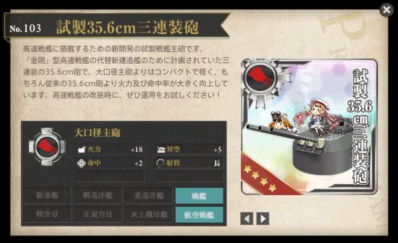 shisei35.6cm3rensouhou