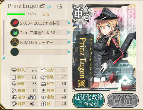 Eugen_kai