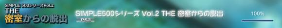 simple500_vol2