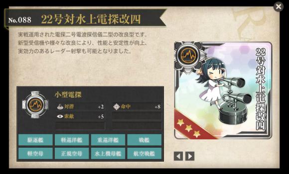 22goudentan_kai4
