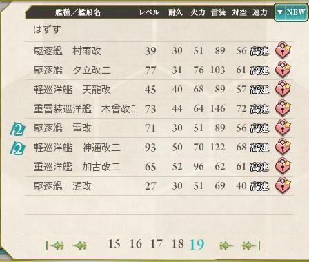sort_new