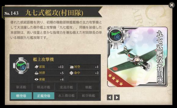 97kankou_muratatai