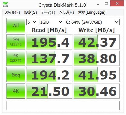 ssd_diskmark