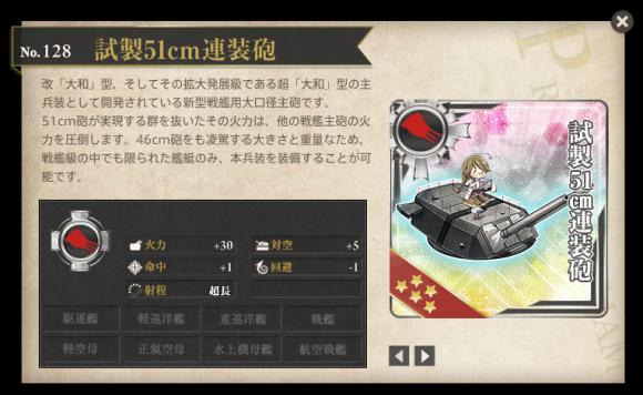 shisei51cmRensouhou